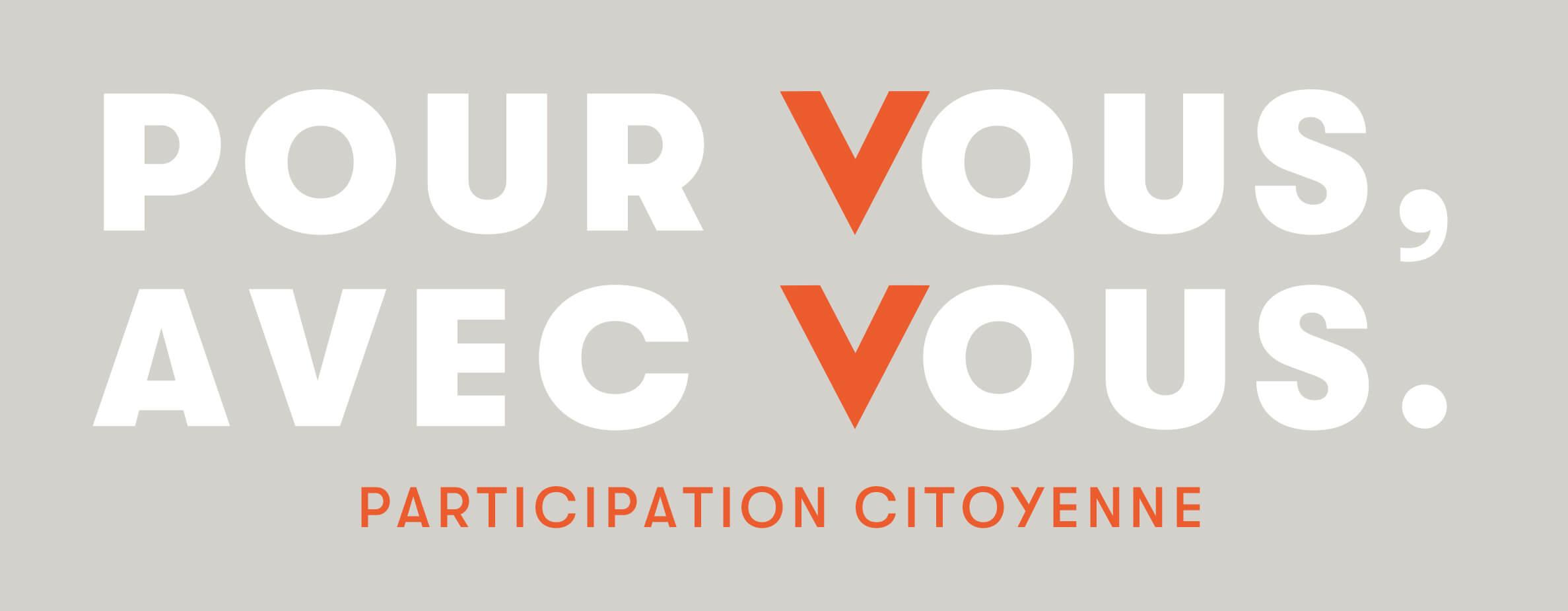 Ville de Magog | Politique de participation citoyenne : Pour vous, avec vous.